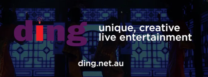 Ding2